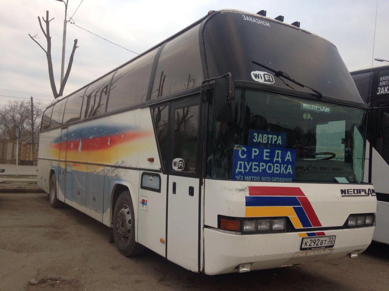 Автобусные рейсы из москвы в нальчик